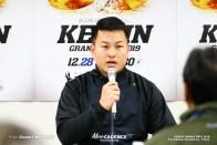 松本貴治 KEIRINグランプリ2019 ヤンググランプリ 前検日