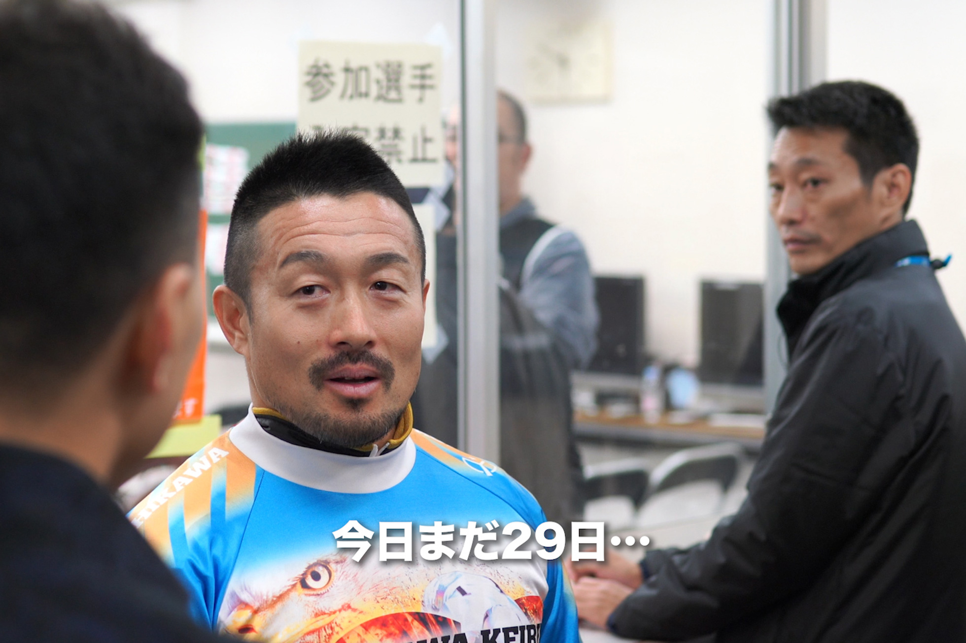 KEIRINグランプリ2019 佐藤慎太郎