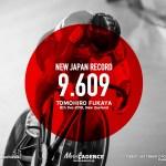 【速報】深谷知広が日本記録を更新、200mFTT/男子スプリント・2019-2020トラックワールドカップ第4戦ニュージーランド