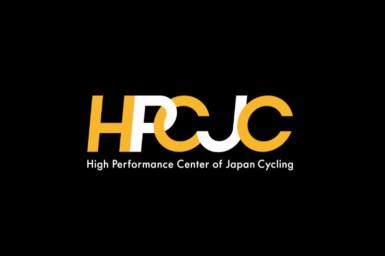 1シーズンで11個のメダルを獲得 日本自転車トラック競技を強化するハイ・パフォーマンス・センター(HPCJC)の活動と実績