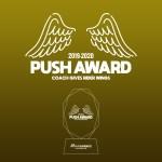 【結果発表】『PUSH AWARD 2019-2020』初代アワード受賞者が決定