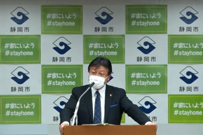 静岡市の田辺信宏市長