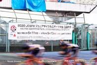 横断幕 ジュニア サイクルスポーツ大会