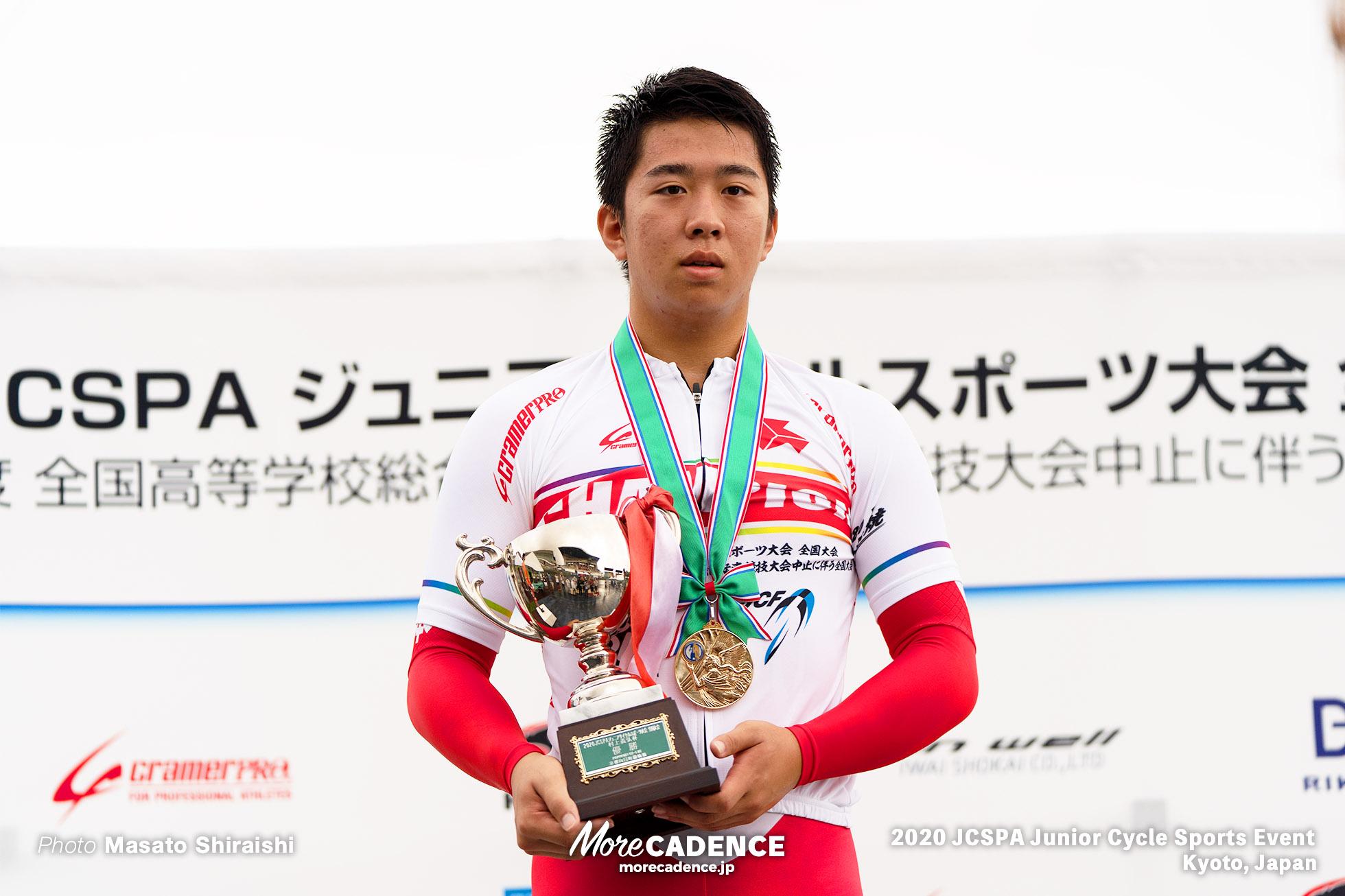 男子スプリント ジュニアサイクルスポーツ大会 中山遼太郎(九州学院)