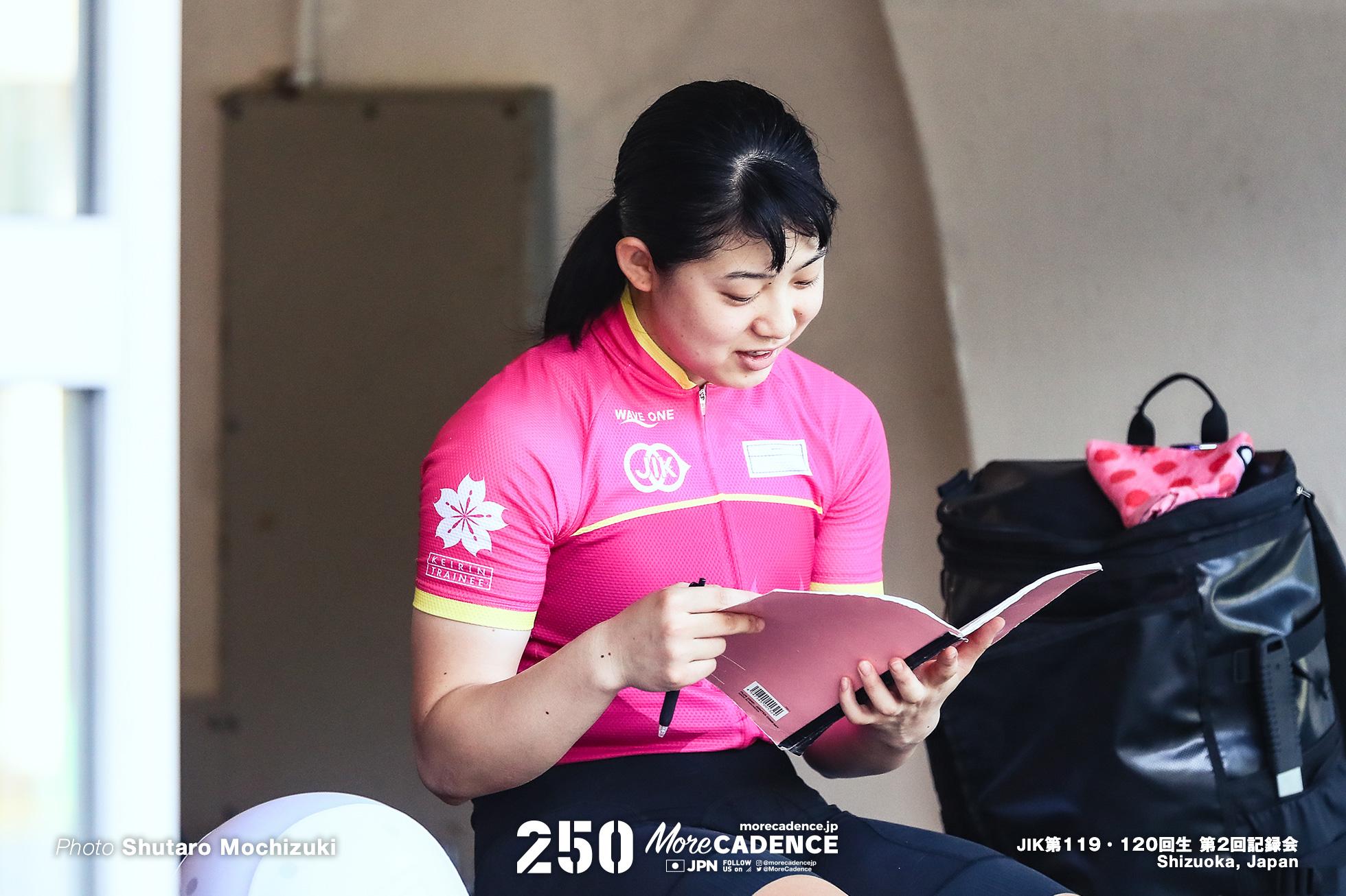 内野艶和 日本競輪選手養成所 JIK 第119・120回生 第2回記録会