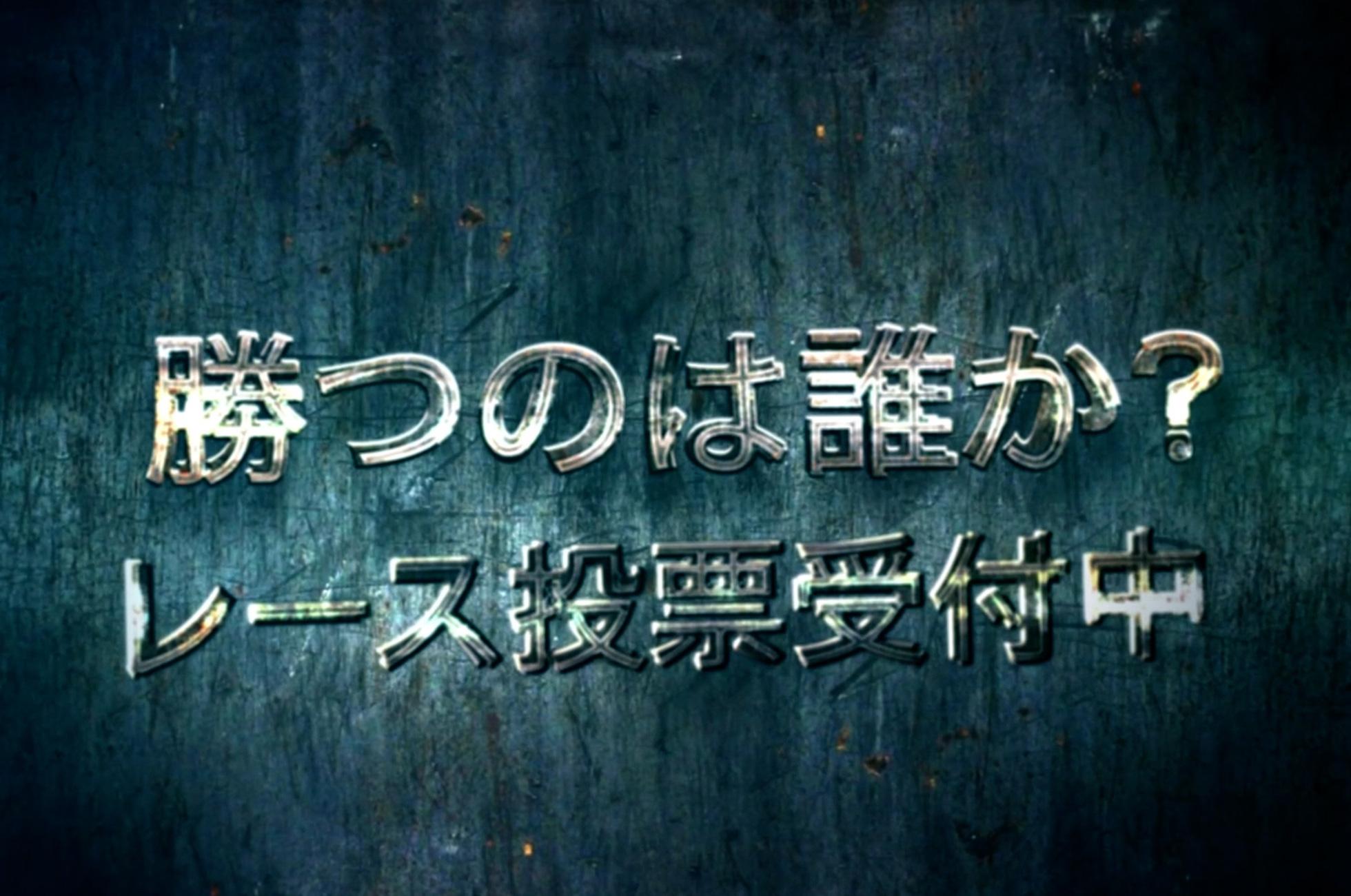 More CADENCE the Movie〜オリンピアンを倒せ〜