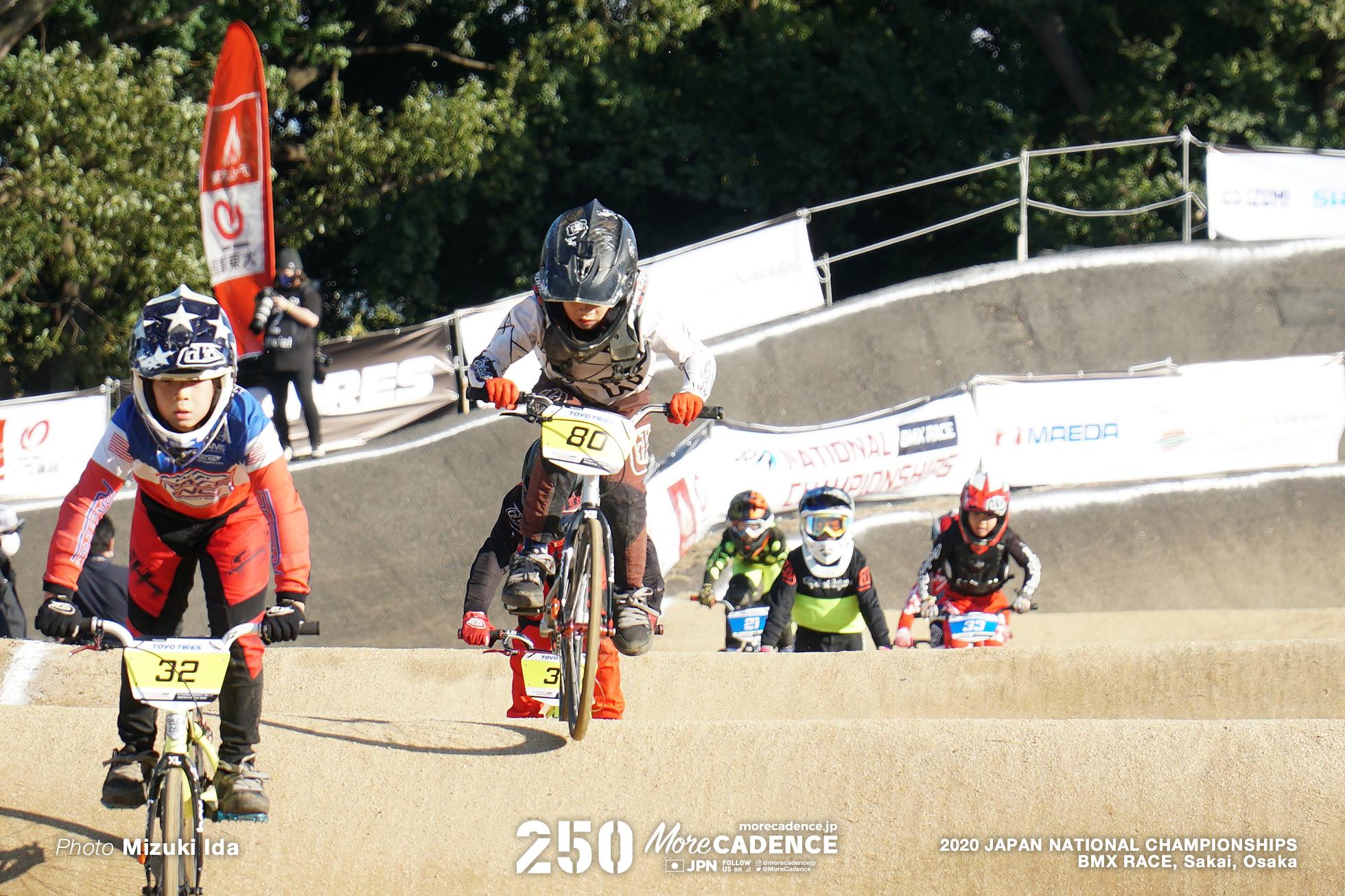 2020全日本選手権BMXレース