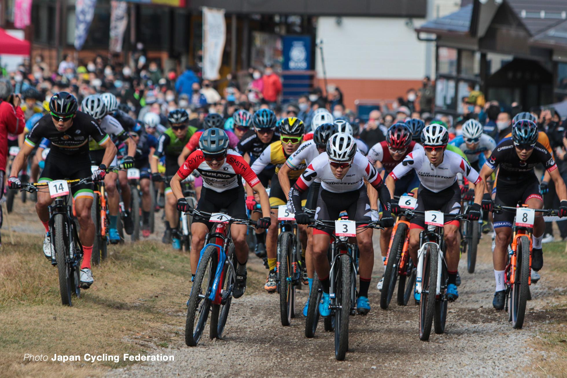 第33回全日本自転車競技選手権 XCO