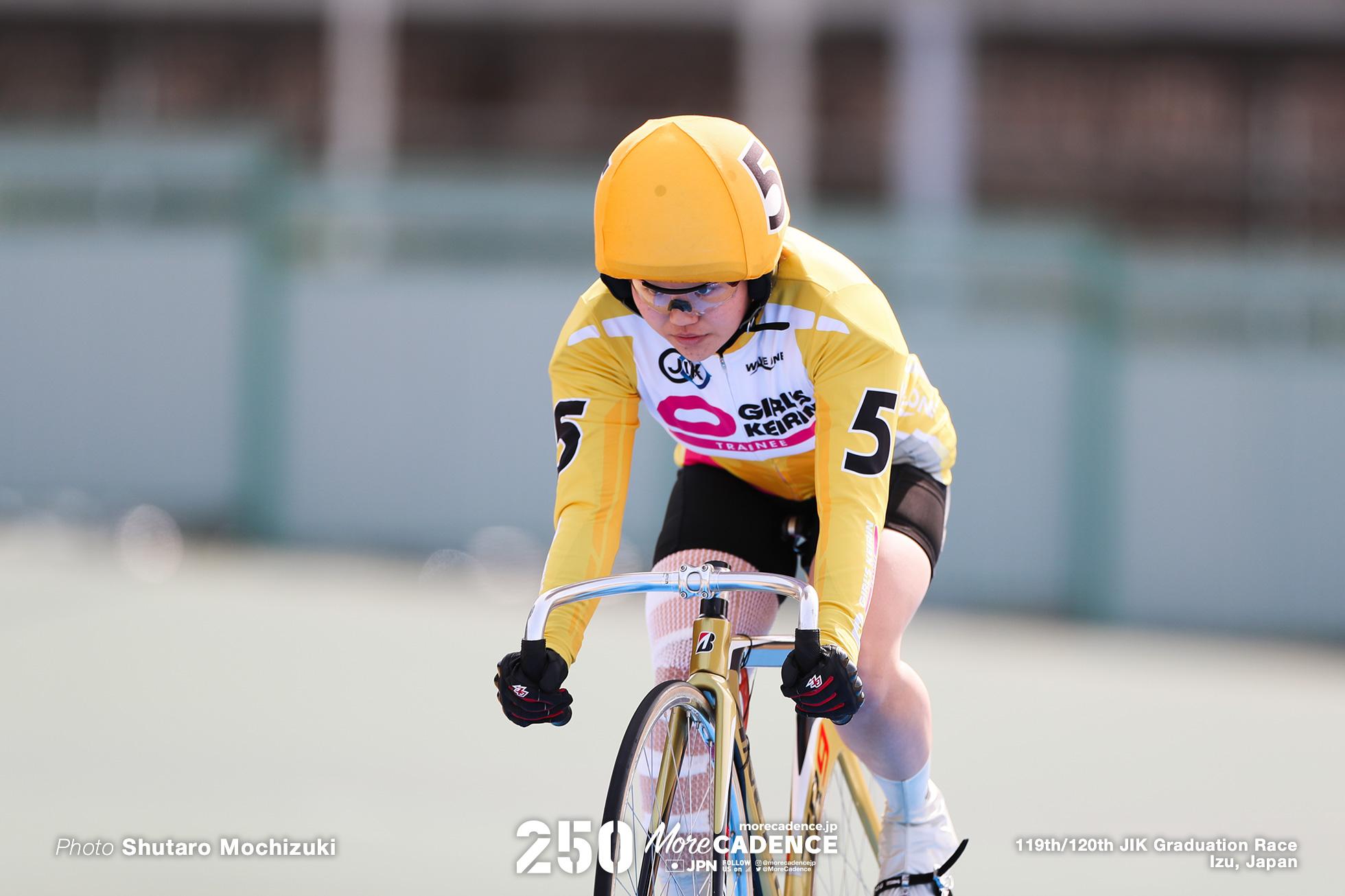 日本競輪選手養成所 第119・120回生 卒業記念レース