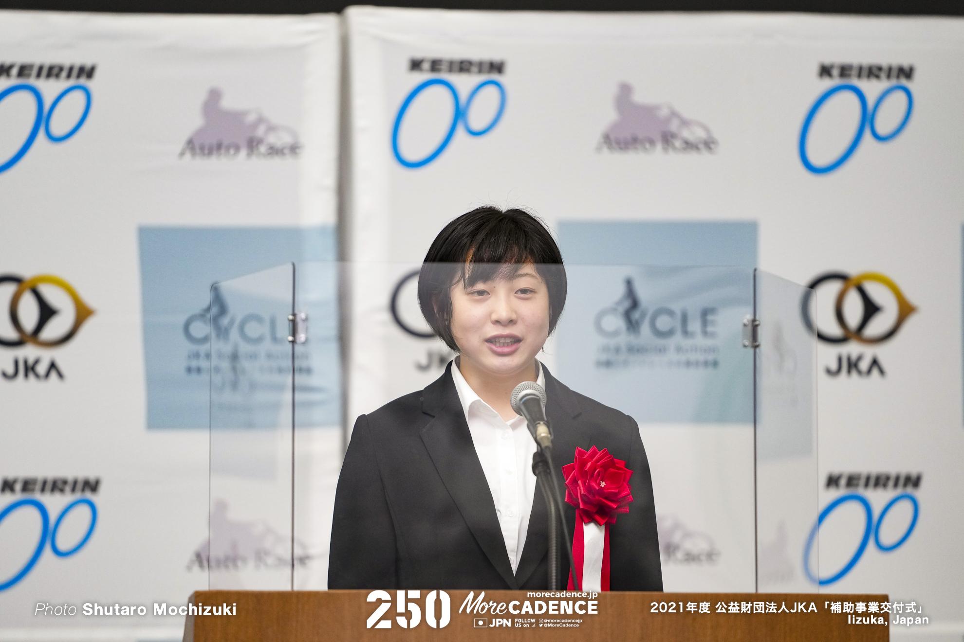 2021年度JKA補助事業交付式・飯塚オートレース場
