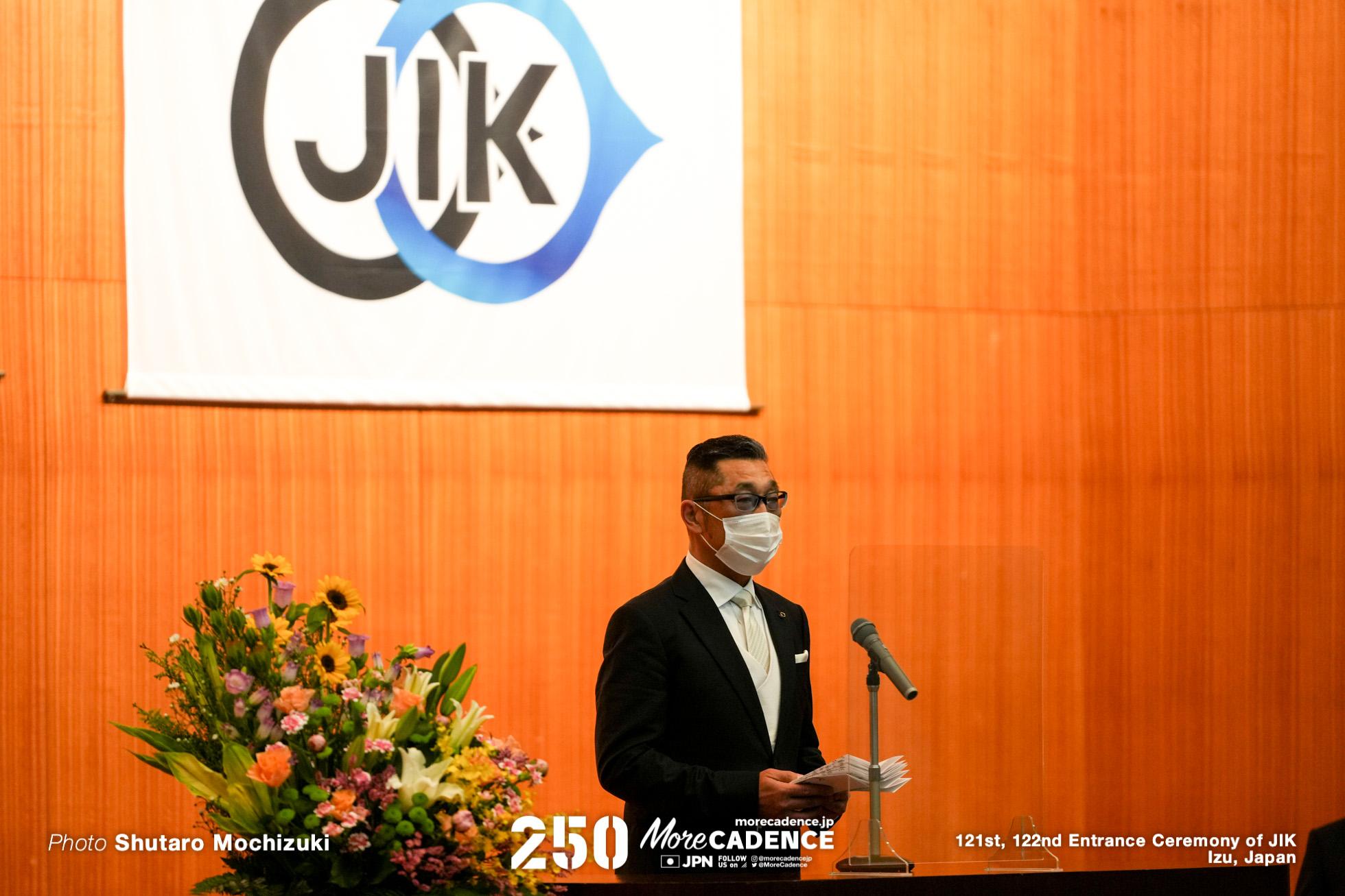 未来の競輪界を担う、W杯メダリスト近谷涼ら90人が入所/日本競輪選手養成所 (JIK)第121・122回生入所式