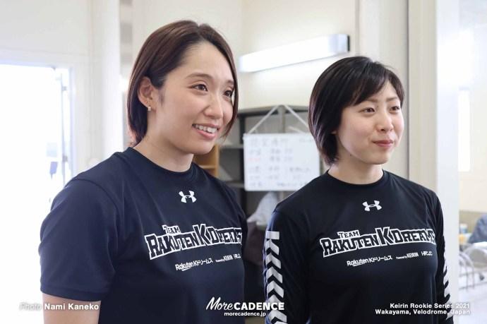 吉川美穂, 内野艶和, 和歌山競輪場, 競輪ルーキーシリーズ