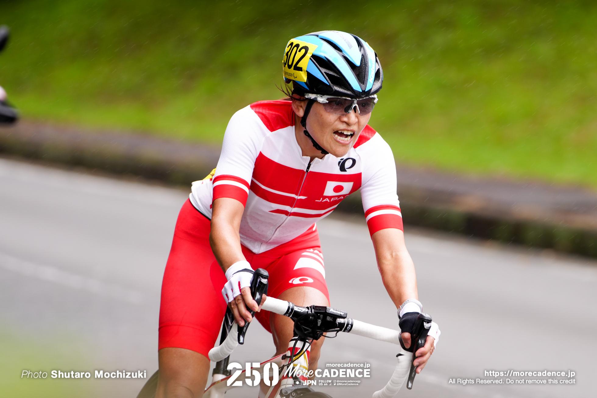 杉浦佳子, 東京2020パラリンピック・女子ロードレースC1-3