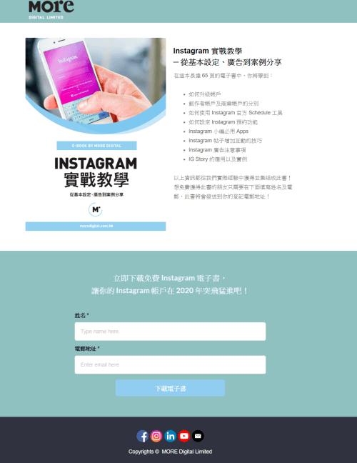 IG Free Ebook Landing Page