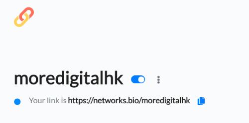 Shorten Link on Network.Bio