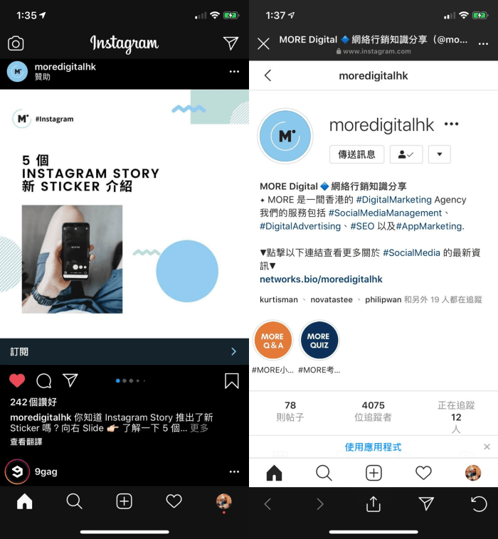 Boost IG Followers Via Ads Manager