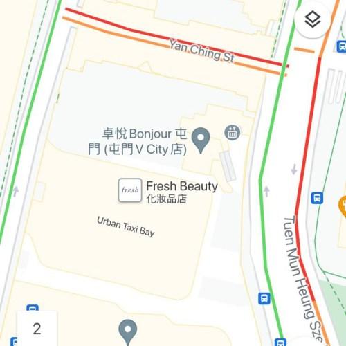 Company Logo appears on Google Map