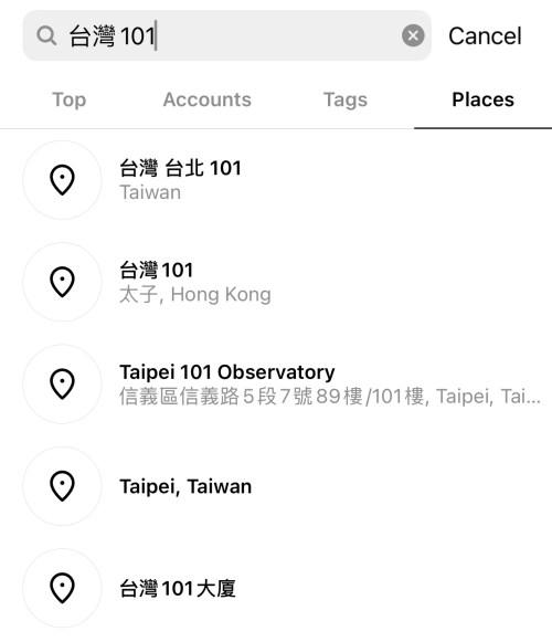 搜尋關鍵字台灣101