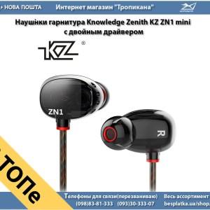 Наушники гарнитура Knowledge Zenith KZ ZN1 mini с двойным драйвером