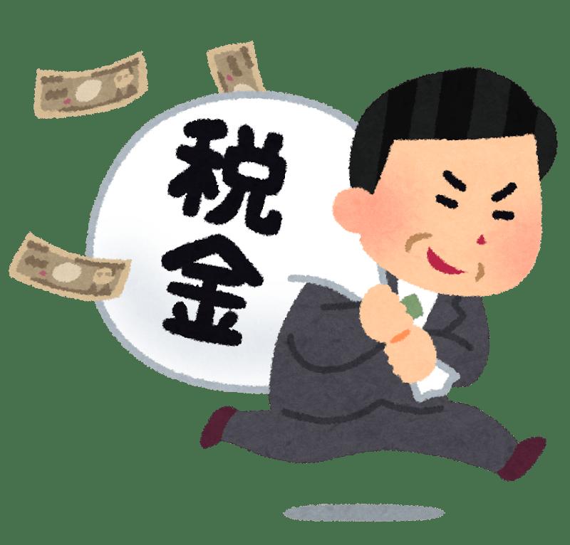 仮想通貨で儲けたら必ず税制対策を!