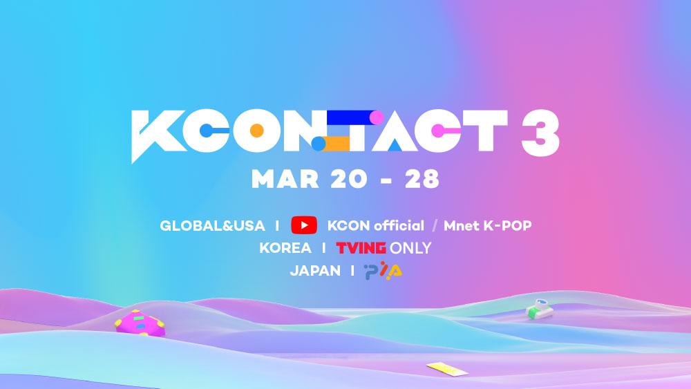 【JO1】KCON:TACT3でBTBWを初披露!視聴方法&感想