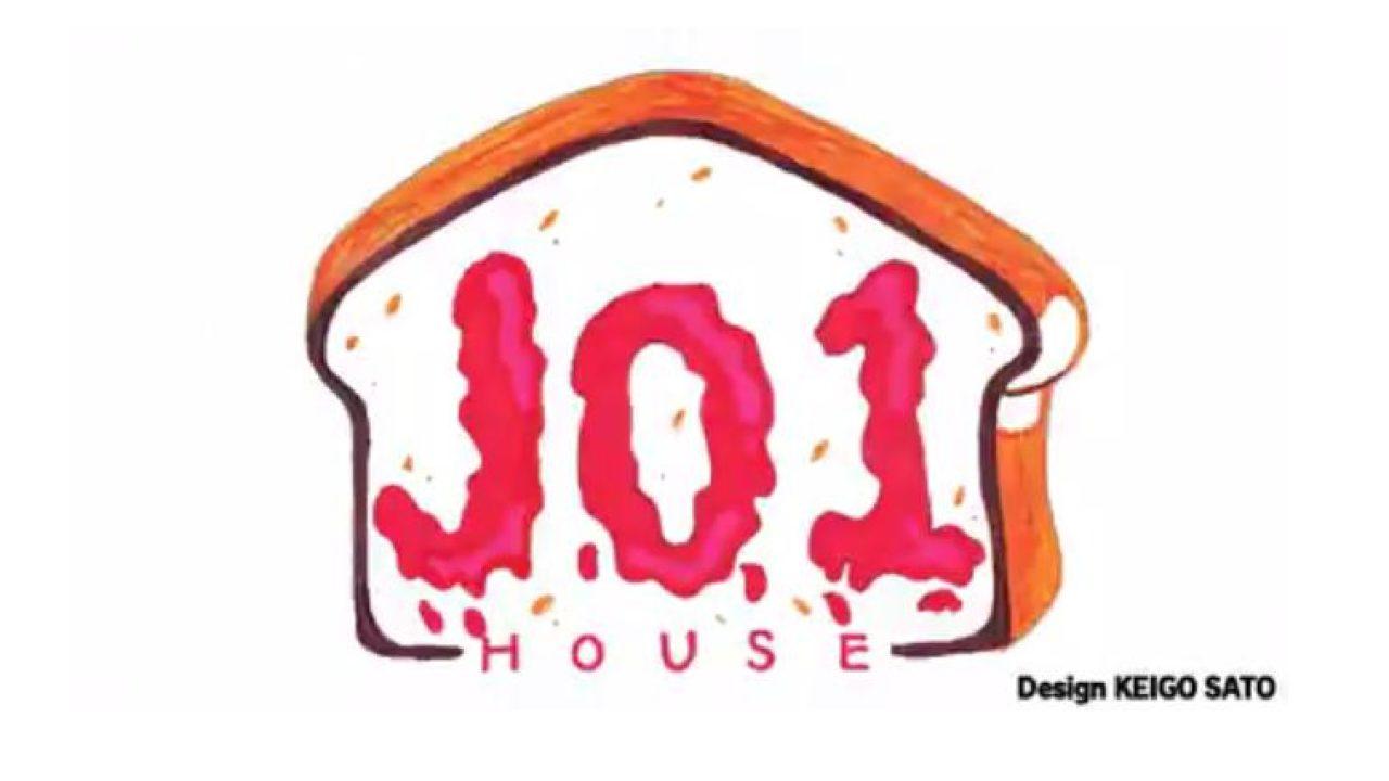 【感想】『JO1 HOUSE season3』#3