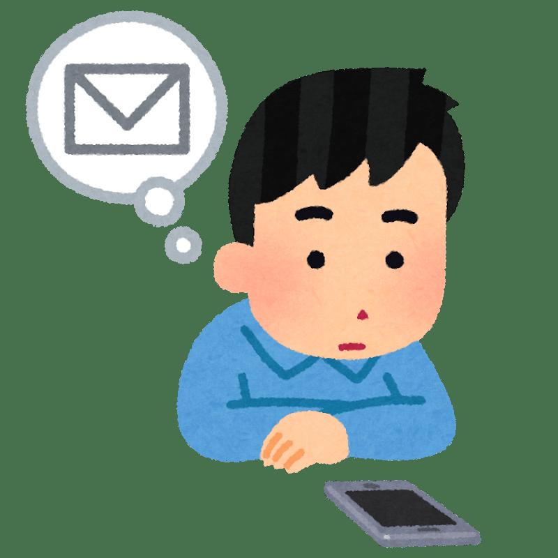 メールを見るのが怖い……それって適応障害かも?
