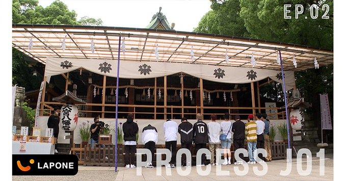 【感想】PROCESS JO1 EP.02(前編)