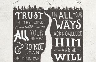 Trust. Even When…