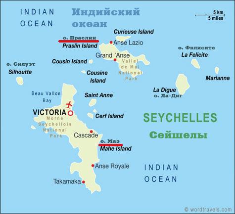 Ktory Stat Su Seychelske Ostrovy Seychely