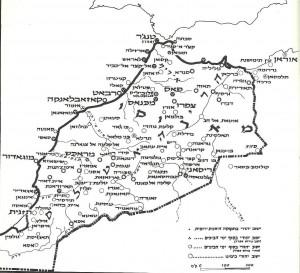 מקומות מושבותיהם של היהודים