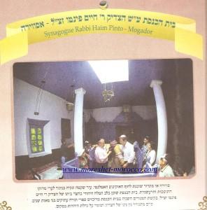 בית הכנסת על שם הצדיק רבי חיים פינטו זצל - אסווירא