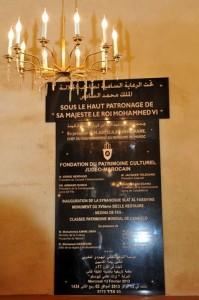 """Plaque d'inauguration de """"Slat Al Fassiyin"""" sous le Haut Patronage de Sa Majesté le Roi Mohamed VI"""