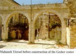 מחנה ישראל לפני בניית הגשר