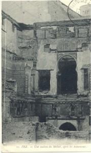 ההרס במללאח של פאס אחרי הפוגרום