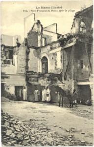 התרית בפאס - 1912