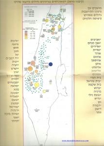 מפת יישובים שהוקמו על ידי מרוקאים