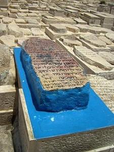 קבר אור החיים הקדוש