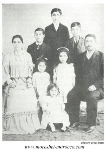 משפחת אברהם חיים שלוש