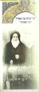 רבי יצחק בן וואליד
