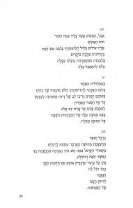 דף מספר 2