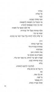 דף מספר 6