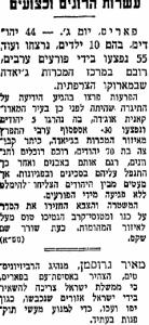 פרעות ביהודי מרוקו