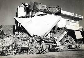 רעידת אדמה אגאדיר 001