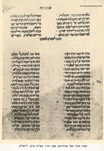 הדפוס העברי 1