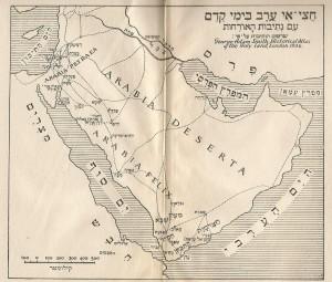 חצי אי ערב בימי קדם