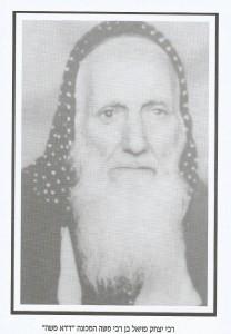 דדא משה