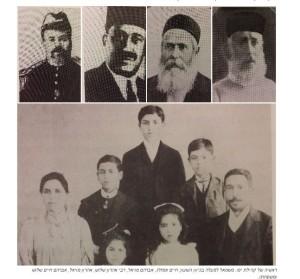 יפו - הקהילה המרוקאית