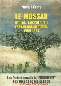 le-mossad