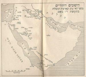 חצי האי ערב-ישובים